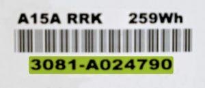 Panasonic 26V Premium Seriennummer